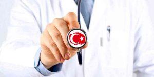 تركيا الثالثة عالميًا في قطاع السياحة الطبية