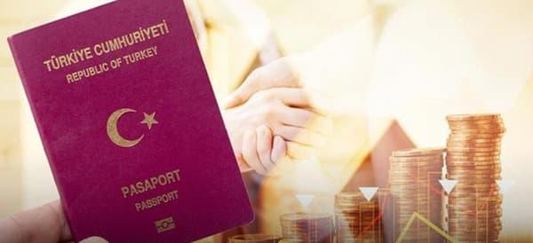 كيف احصل على الجنسية التركية عن طريق الاستثمار
