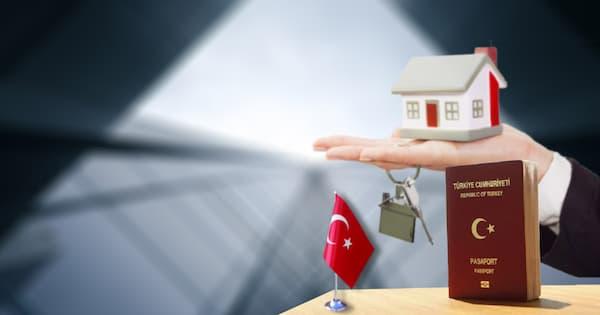 ما هي خطوات الحصول على الجنسية التركية والاوراق المطلوبة