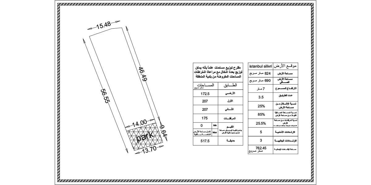 أرض إعمار فلل بإطلالة بحرية في سيلفري L-1-131