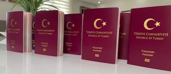 الجنسية التركية عن طريق الاستثمار تعرف على الخطوات اللازمة لها