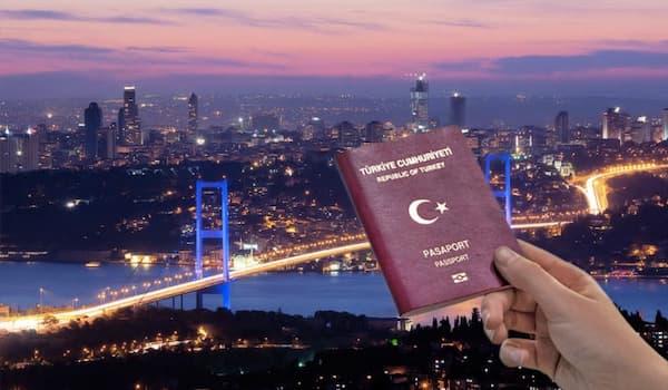 شروط الحصول على الجنسية التركية من أجل الاستثمار